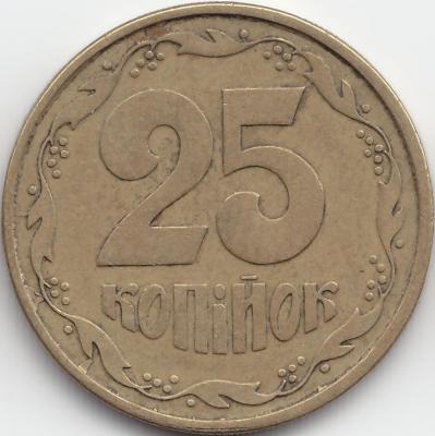 n16. 25 kopiyok 1992 r.jpg
