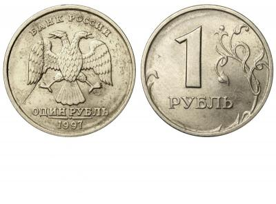 1 рубль 1997 СПМД раскол аверса №2.jpg