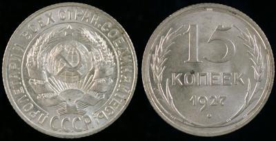 15-1927.jpg