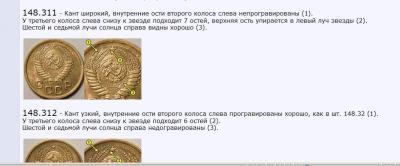 post-15796-0-36437200-1364820241_thumb.jpg