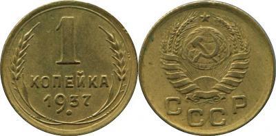 1-1937-52-у.jpg