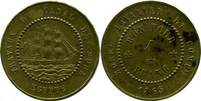 cEG-45Egypt-Suez-1F-1865.jpg