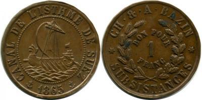 cEG-217Egypt-Suez-1F-1865.jpg
