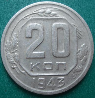 DSC06076.JPG