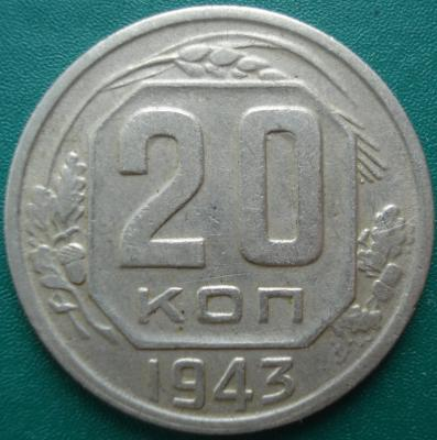 DSC06078.JPG