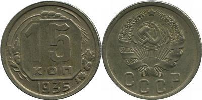 15-1935-1.1В-ф-61.jpg