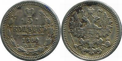 5-1860-с.jpg