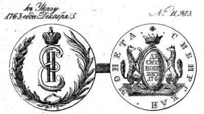 Kartinka 1 - 10 Kop 1764 - s Novodela.jpg