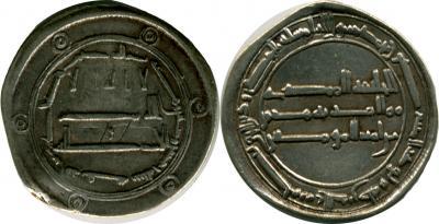 Abbasid-Dirhem-AH165.jpg
