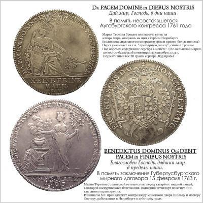 1761-1763.jpg