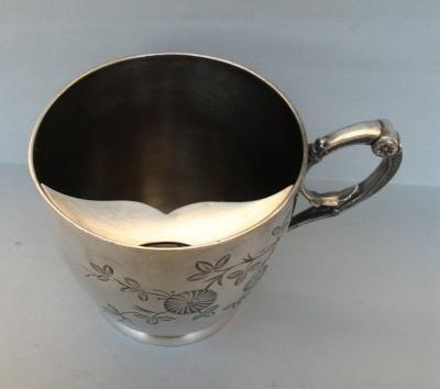 чашка чая.jpg