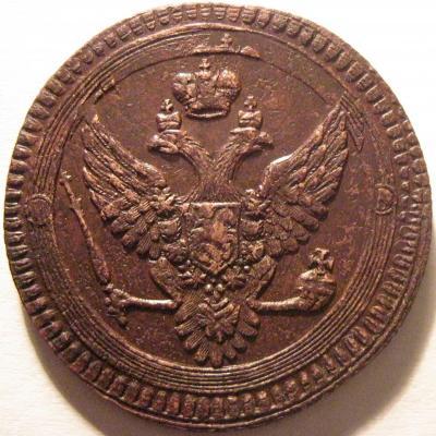 1 1802 ЕМ А 5.JPG