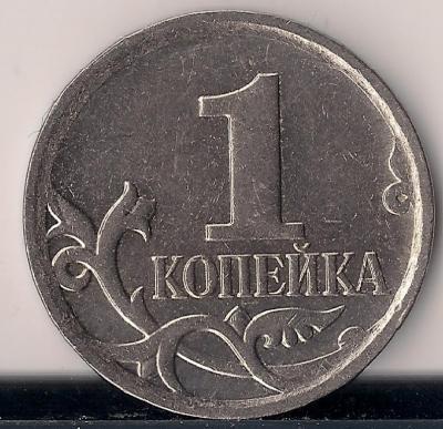 1к.2007м.jpg