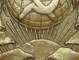 2kop1924-2.jpg
