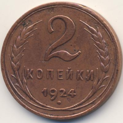 2k24-F5-r.jpg