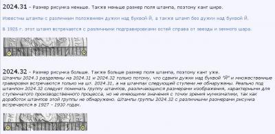post-9980-0-80887400-1365144139_thumb.jpg