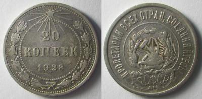 2 1923.jpg