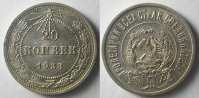 3 1923.jpg