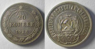 1 1923.jpg
