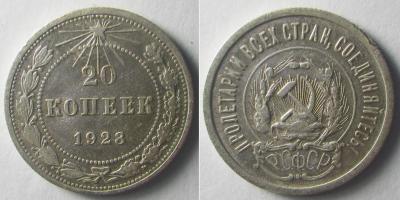 4 1923.jpg