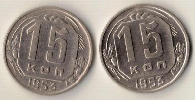 15.1953  2 шт.JPG