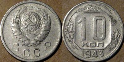 10к43.jpg