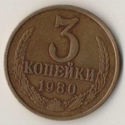 3.1980.JPG