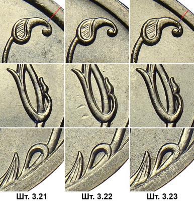 1r_revers_3.21-3.22-3.23_fs (2).jpg