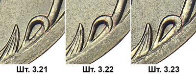 1r_revers_3.21-3.22-3.23_fs.jpg