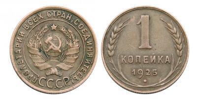 1-1925.jpg
