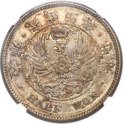 $000token_conder_edinburgh_1790.jpg
