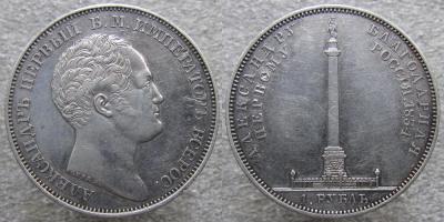1834.jpg