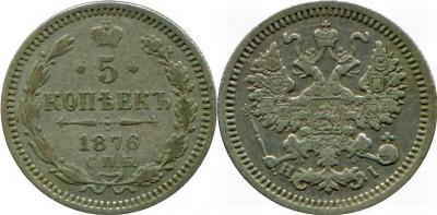 5-1876.jpg