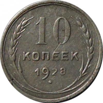 10к28.jpg