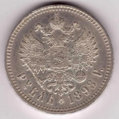 1898б.jpg