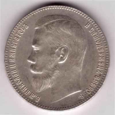 1898а.jpg