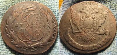 5 особый хвост, малый бант, буквы малые  (1350).jpg