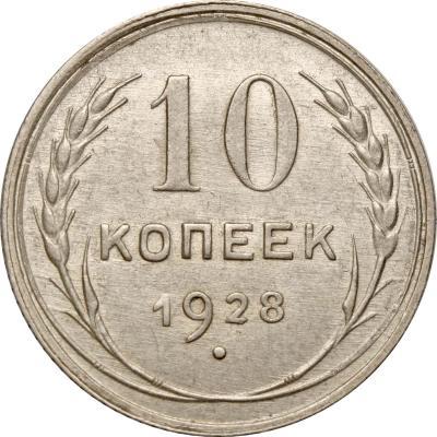 1928 Т - цвет.jpg