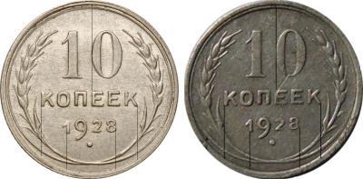 1928 Т.jpg