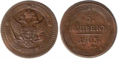 5-1803-EM-2.jpg