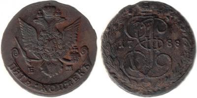 5-1788-EM.jpg