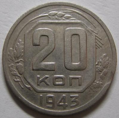 20-43 62 Р.jpg
