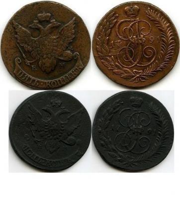 1791-фуфел.jpg