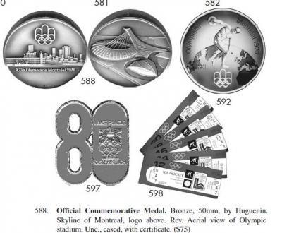 medal-1976h.jpg