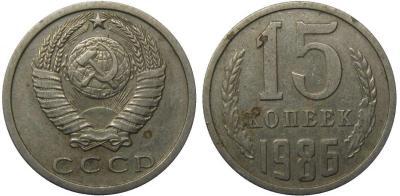 15-86.jpg