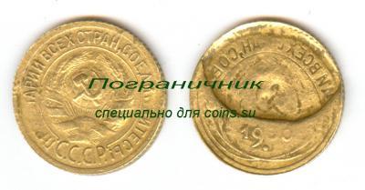 post-19569-0-55392900-1366266837_thumb.jpg