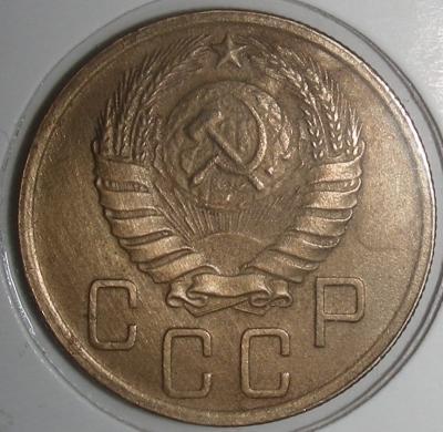 5 копеек 1945(1)б.JPG