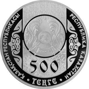 Suyindir500av.jpg