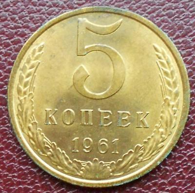 coinsss 056.JPG