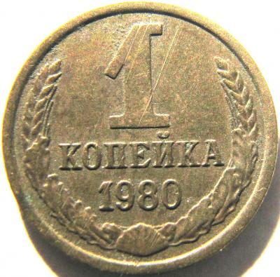 1-1980.JPG
